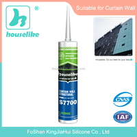 RTV S7700 Curtain wall structural silicone GLUE price