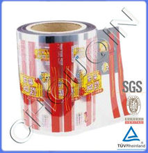 Flexible printing food grade packing snack film roll