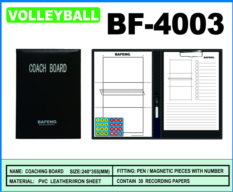 Training Board for Volleyball Game(BF4003)