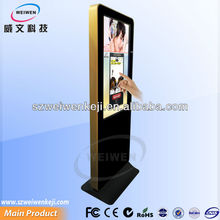fashion! 42inch lcd screen digital signage advertising screen display tv mall shopping