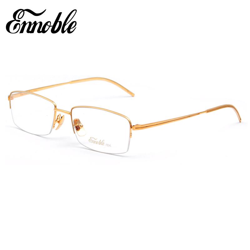 grossiste lunettes de vue tendance homme acheter les. Black Bedroom Furniture Sets. Home Design Ideas