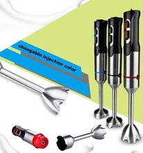 new star products kitchen living universal electric motor CB/CE/EMC/GS/ROHS certification hand blender set HG7701set