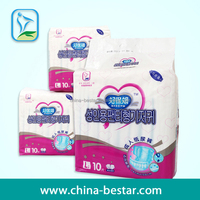 happy flute cloth diaper baby diaper adult diapers china