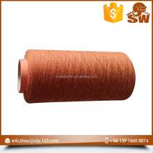 Good feature different color wool yarn cone for knitting and weaving