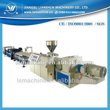 16-400mm pvc pipe extrusion equipment