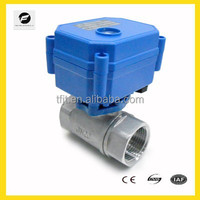 "mini SS304 NPT 3/4"" DC5V auto control Motor electric valve for Chill and heating water"