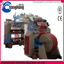 Ecoonomic ci type high speed 4 Color small Flexo Paper roll to roll Printing Machine press for sale price
