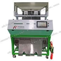 peanut color sorter Excellent Quality Sorting machine