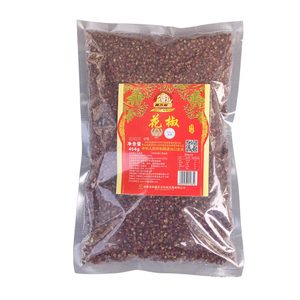 1LB Chinese Dried Natural Sichuan Pepper Red