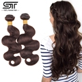 Aliexpress Wholesale 7A Grade 2# Brazilian Body Wave Hair Chocolate Human Hair Weaves Pictures