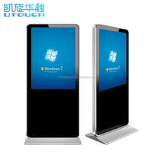 Cheap floor standing digital displays android wifi advertising player large advertising lcd screens