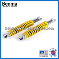 GY6 Shock Absorber, Good Performance 50CC Motorcycle Shocks Wholesale, China Professional Manufacturer Sell!!