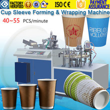75pcs/m Best Used Recycling Paper Cup Forming Machinery