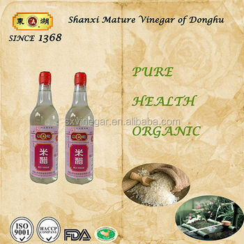 Shanxi Rice Vinegar of Donghu(500ml) favorable vinegar price