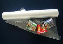 2012 PE CLING WRAP WITH PAPER BOX