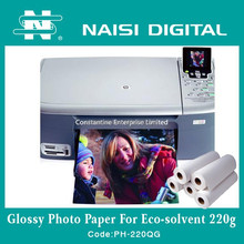 waterproof glossy fuji inkjet photo paper for inkjet printing 180gsm,220gsm