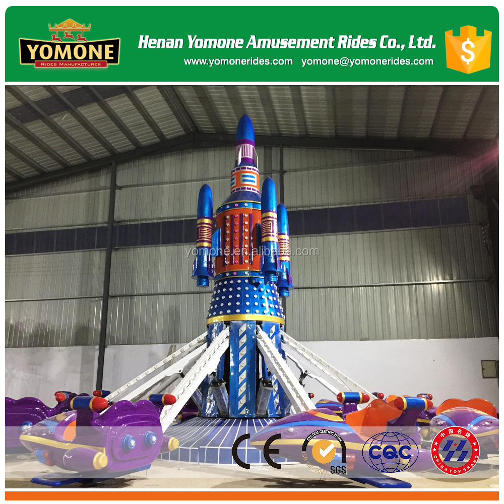 Amusement park equipment rotating ride self-control airplane for sale