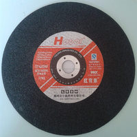 "9"" 230x3x22.2mm Abrasive Cutting Wheel for Portable Cut-off Power tools"