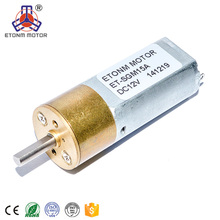6 volt dc motor 15mm with CE ROHS approved