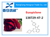 /product-detail/eszopiclone-138729-47-2-good-sleep-60324618553.html