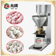 High quality pork meat ball forming machine pork meat ball maker pork meat ball making machine