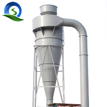 Nice price high efficiency wood industrial cyclone dust collector