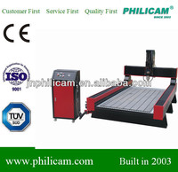 Chinese competitive price FLDS-1224 stone engraving and cutting machine hot sale