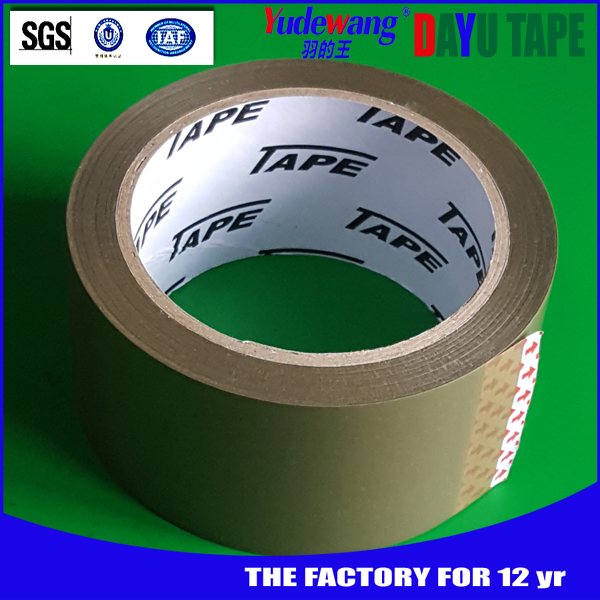 Light brown tape light brown tape suppliers and manufacturers at light brown tape light brown tape suppliers and manufacturers at alibaba mozeypictures Gallery