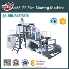 Rigid Hardness and Transparent Transparency pp film in plastic film blowing machine