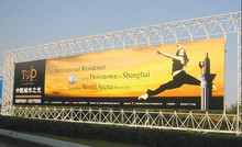 440g frontlit PVC flex banner rolls/high quality printing material