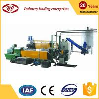 Own factory brazil underwater pelletizer granulating extruder