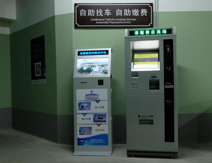 customized auto-pay based smart parking management system