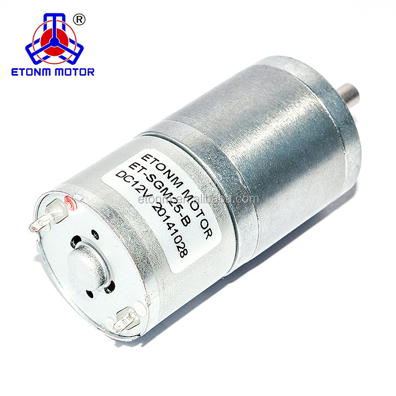 25mm small slow rotating motor electric valve 12v dc gears motor