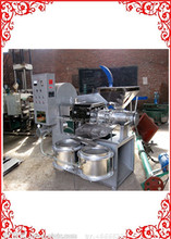Shock resistant 300-500KG/H Palm Fruit Oil Mill for sale with CE approved