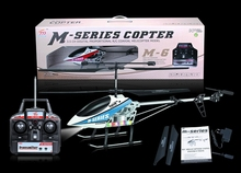 Cool design!Alloy 3.5-ch rc helicopter best price with gyro