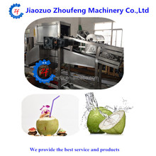 Coconut water processing extracting machine.coconut water collect machine