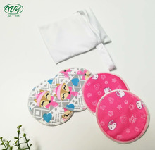 Bamboobies Washable Reusable Nursing Pads with Leak-Proof Backing for Breastfeeding Free Sample