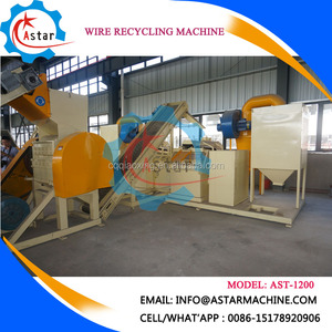 wire mesh cable tray making machine /cable cutting machine for sale
