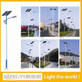 50w 60w 70w 80w high power outdoor ip65 solar street led light