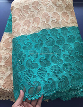 Best selling african cord lace fabric