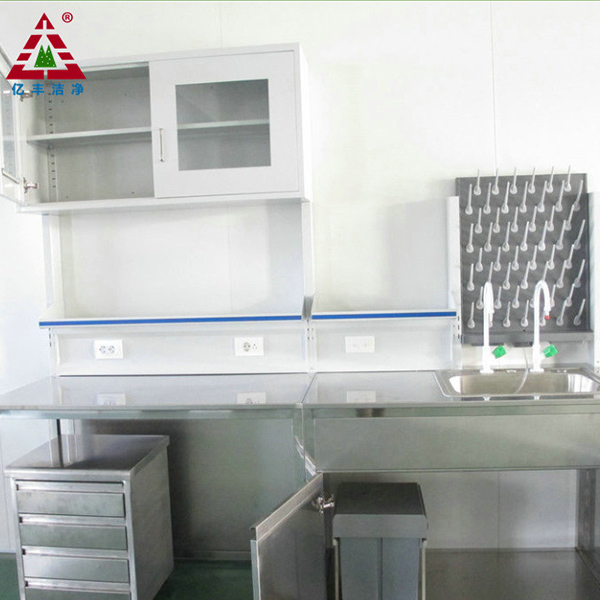 Get exactly laboratory furniture you want from China,Trade sales Pershing from YIFENG CLEAN help you