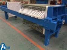 Quick discharge membrane filter press for cassava flour line, cassava flour filter press for sale