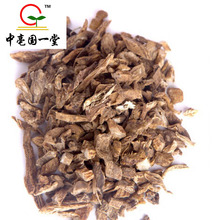Chinese Herb Medicine STEMONAE RADIX BAI BU Dried root of Stemona sessilifolia