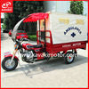 China Motorized Three Wheel Motorbike / Recumbent Motor For Passenger