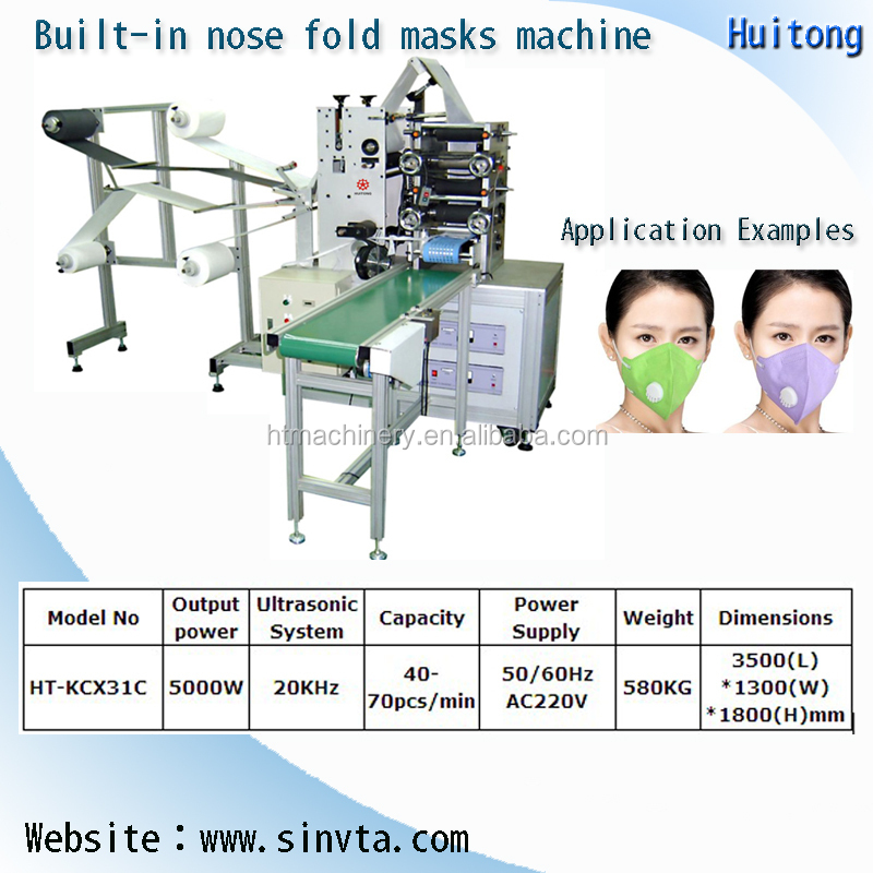 automatic ultrasonic non woven face dustproof folding 3M 9001/9002 mask machine