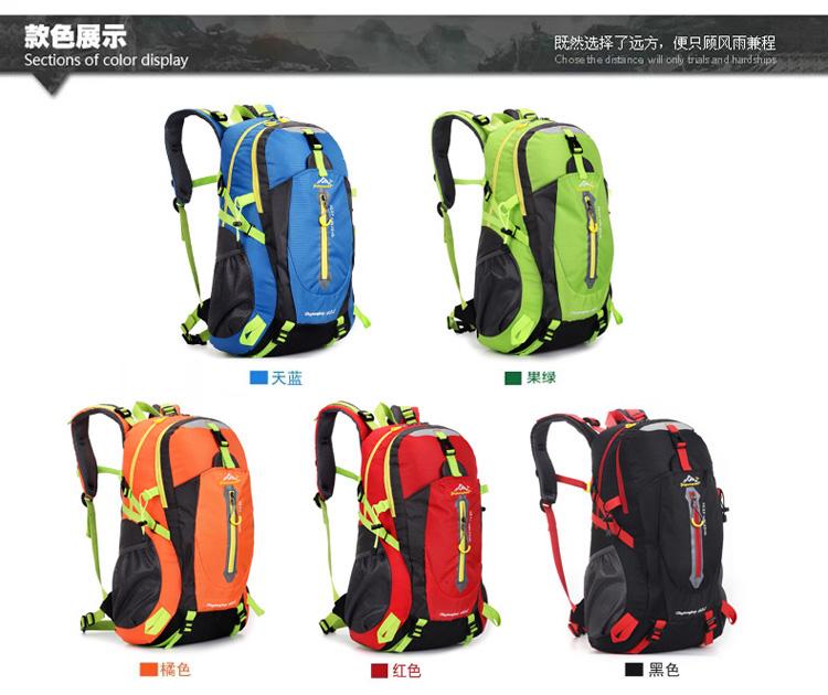 2016 New fashion unisex outdoor sport travel backpack camping backpack hiking backpack