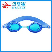 PC lens silicone swimming goggles cartoon swim goggles kids