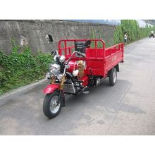 Newest good quality three wheel motorcycle gasoline tricycle