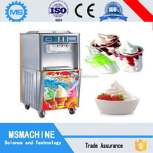 high output galato freezer