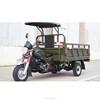 Cargo Tricycle Motorized Tricycle 3 Wheels Motorcycle for Sudan